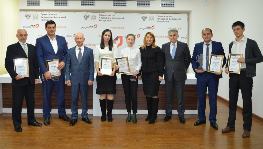 "The Minister of Economic Development of KBR Boris Rakhaev took part in the awarding of the winners of the regional competition ""Best MfSCs""."