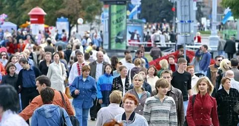 "Summary information report ""Life and activities of the population in the regions of Russia - 2017"""