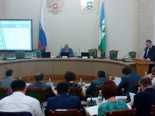 В зале заседания дома Правительства состоялось третье заседание Правительственной комисии по подготовке к проведению национального рейтинга